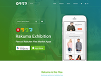 Rakuten - Landing Page