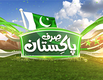 Sirf Pakistan 14 August Ident