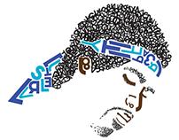 Typographic Portraits (Hendrix, Lennon, JayZ, Marley..)