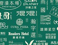 Logotype 2014-2016 標準字與標誌識別設計(14-16年)