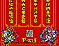 Mini Warrior's CNY's Luck Poster