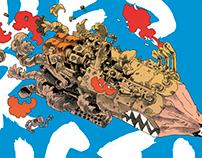 Destruction Derby - Poster
