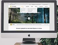 Altalia | website