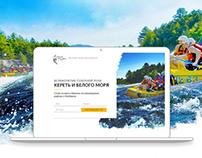 Rafting Landing Page