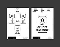 All Gender Restroom Project