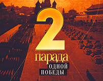 Poster: Two parades