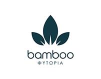 bamboo ΦΥΤΩΡΙΑ