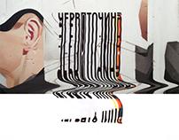 Worm-hole | Червоточина