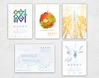 Taipei Textile Exhibition Visual Design Proposal