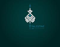 مخطوطة فلسطين