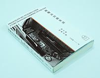 Book Design Selection