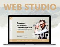 Web site development promo page