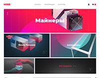 mine.ru интернет-магазин