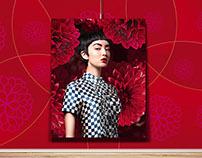 Mandarin Gallery CNY 2015 | JOY IN ABUNDANCE