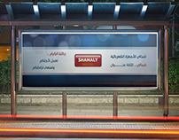 Cover or Advertising Design to Company ( SHAMALY )