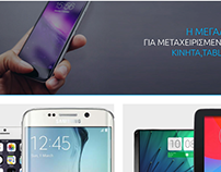 sellmyphone.gr (offline)