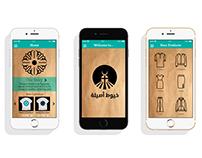 "Branding Egyptian textile products- ""Khoyoot Aseela"""