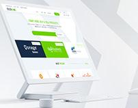 Web UI/UX StockNext