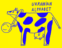 Digital Art: Ukrainian Alphabet with Fun and Motion