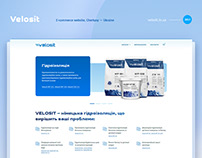 Velosit — online store website for a regional dealer