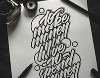 to make money you have to spend money - lettering