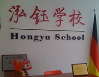 "Docenza ""Hongyu School"" by ABA Perugia / Marzo 2015"
