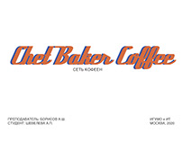 Chet Baker Coffee