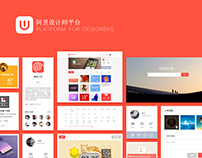 platform for designers