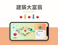 Monopoly Taiwan 建築大富翁