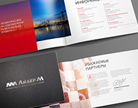 Design presentation Publishing Company Leader-M