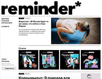 Health media page web design