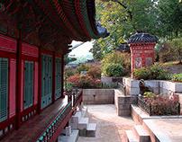 Korea 2018