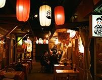 Lost AGAIN in Japan #2