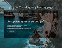 Minimalistic landing page for travel agency