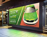 Creative campaign for the brand Taksovichkof