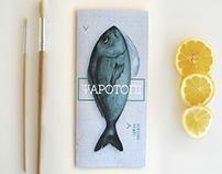 Ψαροτόπι (brochure design)