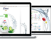 Unilever Dove - Webdesign Taobao E-commerce