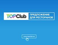 Медиа-кит онлайн-портала «TOP Club»