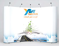 Youth Moth - Banner