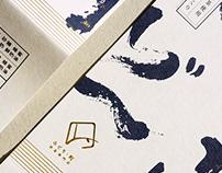 綠町抹茶專門店-品牌包裝設計