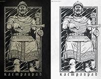 KASTRAGRAD (Print)