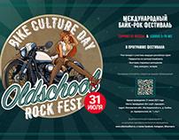 Oldschool Rock Fest - 81