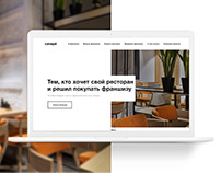 Canape | landing page