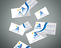 """"""" Business Card """""""