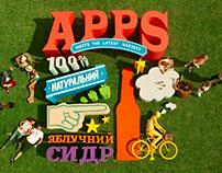 Commercial for APPS Apple Cider