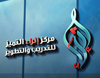 Etraa logo