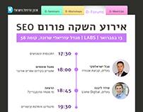 עיצוב גרפי עבור ארגון הדיגיטל הישראלי