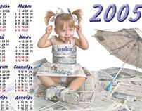 Календари идея/фото/верстка