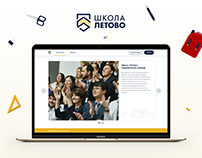 Летово.Онлайн - платформа дистанционного образования