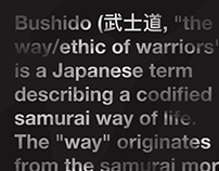 Bushido App